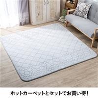 【セット商品】広電 ホットカーペット3畳用+シャーリングラグ ミッキーマウス200×250