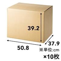 【10枚セット】140サイズ 高さ調節できる段ボール M-2×10枚[4549509173052×10]