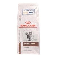 猫 消化器サポート可溶性繊維 2kg