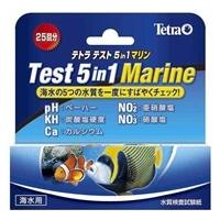テトラ 5IN1マリン 試験紙海水用