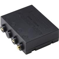 ▲LEDLENSER H7R.2用専用充電池