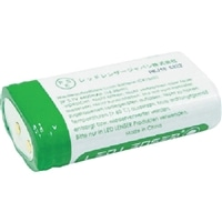 ▲LEDLENSER H14R.2用専用充電池