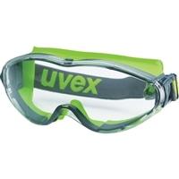 UVEX ウルトラソニック9302225