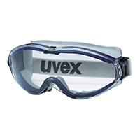 UVEX ウルトラソニック 9302228