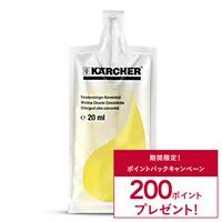 ケルヒャー WV50プラス用専用洗浄剤