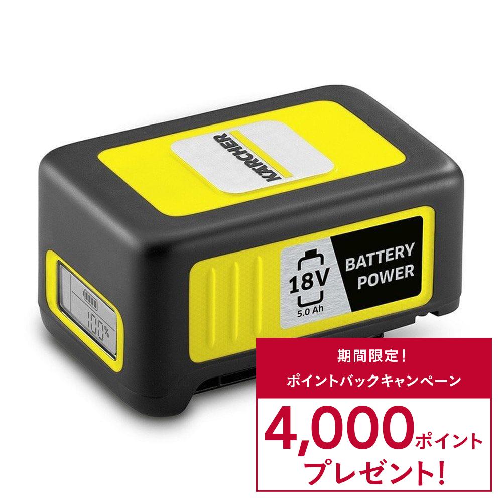 バッテリーパワー18V5.0A