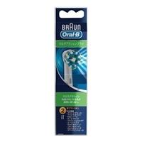 P&G ブラウン オーラルB マルチアクションブラシ 2P EB50-2HB 電動歯ブラシ