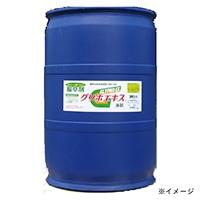 グリホエキス液剤 200L【別送品】