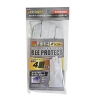蜂防護用手袋