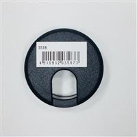 スガツネ 配線孔キャップ丸型ブラック S51B