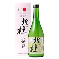 【ネット限定】くらから便 谷櫻酒造 北の杜 720ml【別送品】