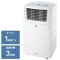 ナカトミ移動式エアコン MAC-20【別送品】