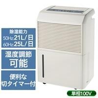 コンプレッサー式除湿機  DM-10【別送品】
