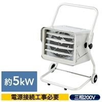 電気ファンヒーター TEH-50