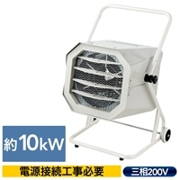 電気ファンヒーター TEH-100