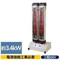 遠赤外線電気ヒーター IFH-20TP