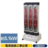 遠赤外線電気ヒーター IFH-30TP