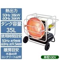 赤外線ヒーター KH-115D(50・60Hz兼用)