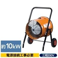 電気ファンヒーター(循環型温風送風機) ISH-10KT