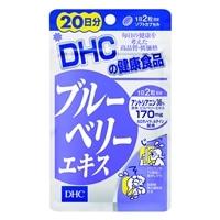 DHC 20日分 ブルーベリーエキス