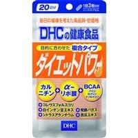 DHC 20日分 ダイエットパワー