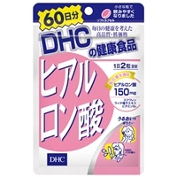 DHC 60日 ヒアルロン酸