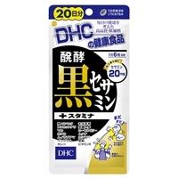 DHC 20日 醗酵黒セサミン+スタミナ