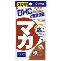 DHC 20日 マカ