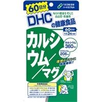 DHC 60日 カルシウム/マグ