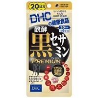 DHC 20日 醗酵黒セサミン プレミアム