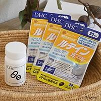 【数量限定】DHC 20日分 ルテイン 光対策 3個パック オリジナルサプリメントボトル付き