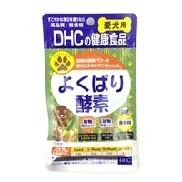 DHCの健康食品 よくばり酵素 愛犬用