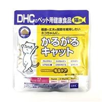 DHCのペット用健康食品 かるがるキャット 猫用