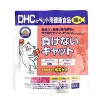 DHCのペット用健康食品 負けないキャット 猫用