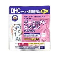 DHCのペット用健康食品 パーフェクトビタミン+タウリン 猫用