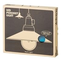 【trv・数量限定】LEDペンダントライト ブルー
