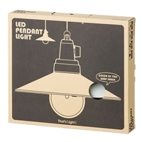 【trv・数量限定】LEDペンダントライト アイボリー