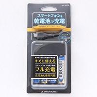 乾電池式バッテリー 黒 GH-BTB34A-BK