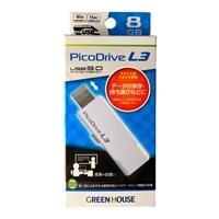 グリーンハウス USB3.0メモリ 8GB UF3LA