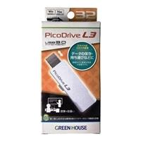 【店舗限定】グリーンハウス USB3.0メモリー ピコドライブL3 32GB