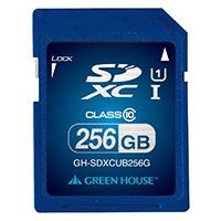 高速転送「UHS-I」対応SDXCカード 256GB [GH-SDXCUB256G]