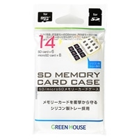 グリーンハウス SD/microSDメモリーカードケース 14枚収納 micro8枚 GH-CA-SD14W