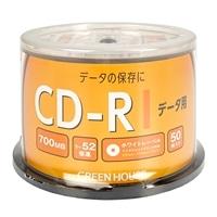 グリーンハウス CD-R データ SP50枚