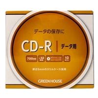 グリーンハウス CD-R データ ケース10枚