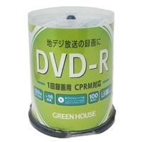 グリーンハウス DVD-R SP100枚 DVDRC-100