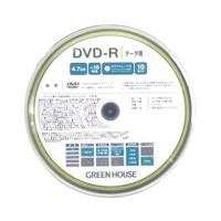 GH DVD-R データ SP10枚