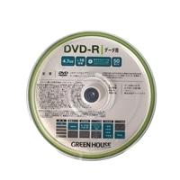グリーンハウス DVD-R データ SP50枚