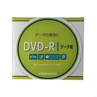 グリーンハウス DVD-R データ ケース10枚