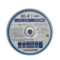 グリーンハウス 1回録画用BD-R 20枚 BDR25C20