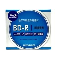 グリーンハウス 1回録画用 BD-R ケース10枚 BDR25C10C